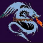 Dragonpwnsz's Avatar