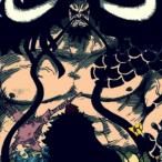 Avatar de NEIMANIA95