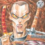 Avatar de FerencGrod