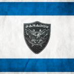 PRX.Roy-Israel's Avatar