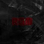 RGM-polyx.'s Avatar