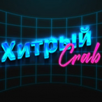 XitriyCrab's Avatar
