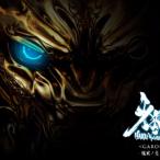 Avatar von NinjaNoiz