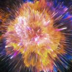 Ettariella's Avatar