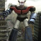 Avatar de Mazingermetal