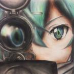 Avatar von ArcasyShinon