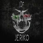 L'avatar di jeriko73