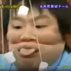 Avatar von Esdeath_GER