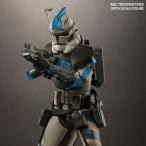 LtCommander417's Avatar
