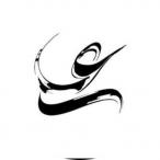 Ali94Bhi's Avatar