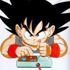 Avatar de Chibi-Goku71