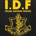IDF777's Avatar