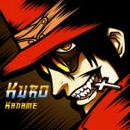 Avatar de KuroKaname