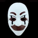 Avatar von PaperboyPiccolo