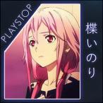 PlayStop_TDE's Avatar