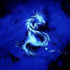 Avatar de Arasnor