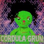 Avatar von Cordula_Green