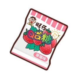 SakuraMiku25