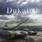 DuKaT63's Avatar